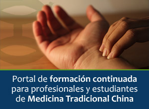 Medicina China Natural | Meridians PRO MTC - Portal de Medicina Tradicional China para profesionales y estudiantes