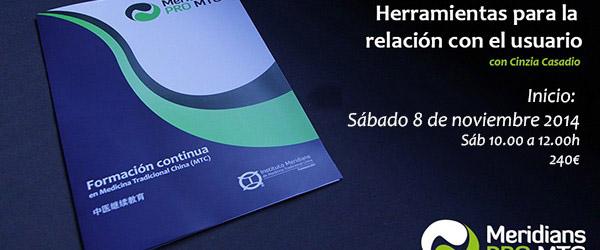 141018_CUR-Herramientas-relacion-usuario