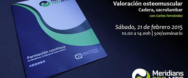 150131_CUR-Valoracion-osteomuscular-codo-brazo-sem2