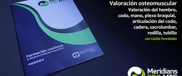 2016-curso-valoración osteomuscular