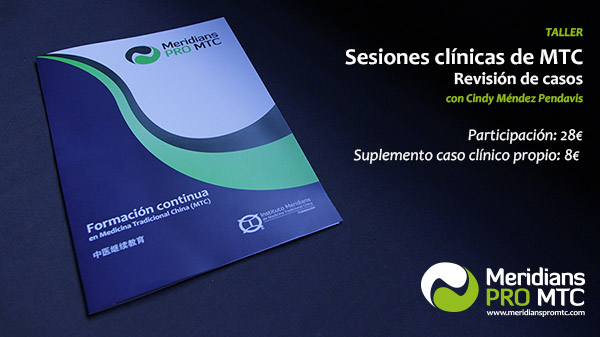 2016-taller-sesiones-clinicas